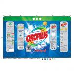 OROPLUS-2500g